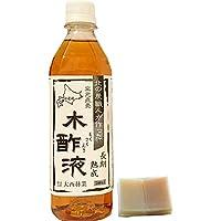 熟成木酢液500mlお試しセット 木酢せっけん約20gをお付けします。お試し商品につき1セット1回限定
