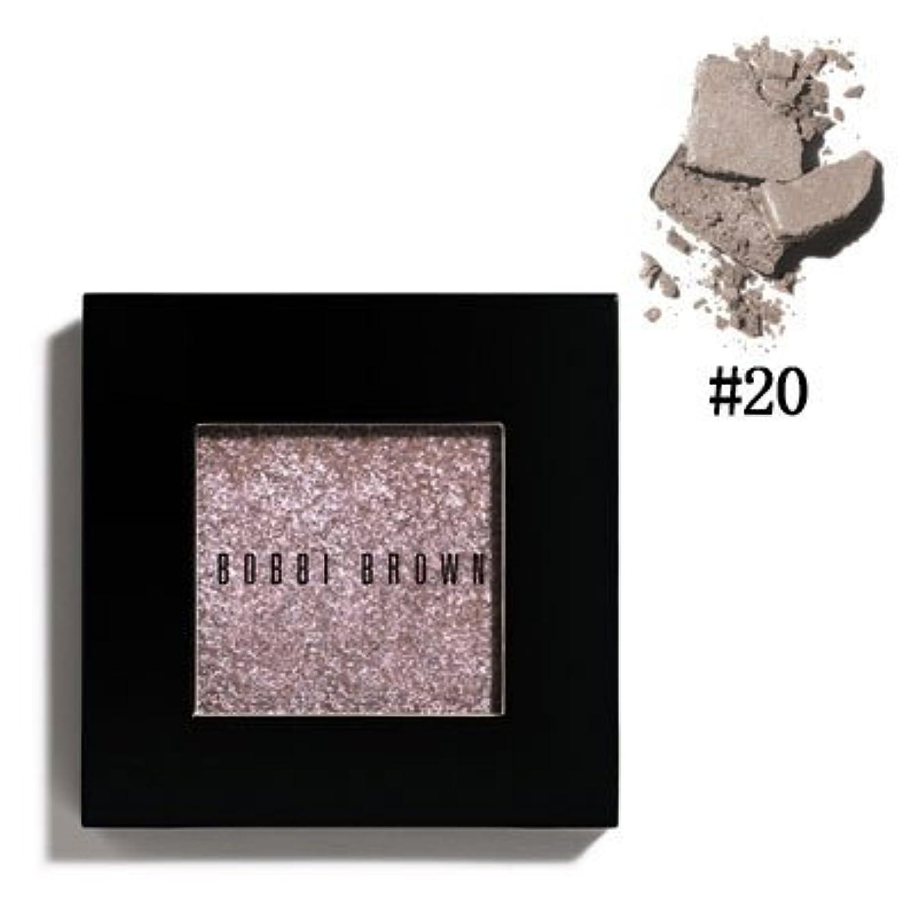 雄大な追加列挙するBOBBI BROWN ボビイ ブラウン スパークル アイシャドウ #20 Cement 3g [並行輸入品]