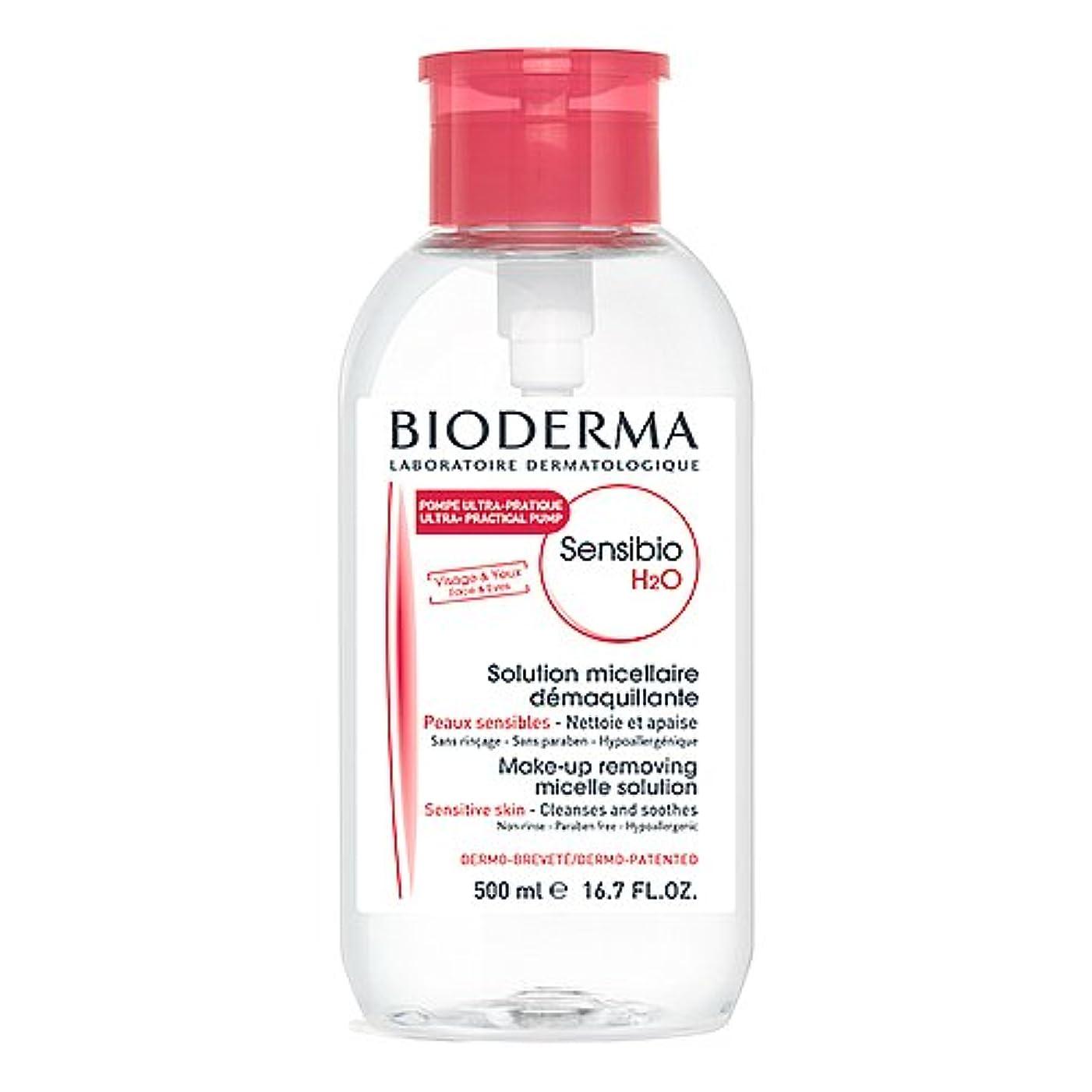 涙が出るレイアウト行列ビオデルマ BIODERMA サンシビオ H2O エイチツーオー D 500ml ポンプタイプ