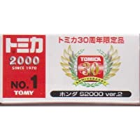 トミカ2000 No。1イベント会場限定版ホンダs2000 Ver。2