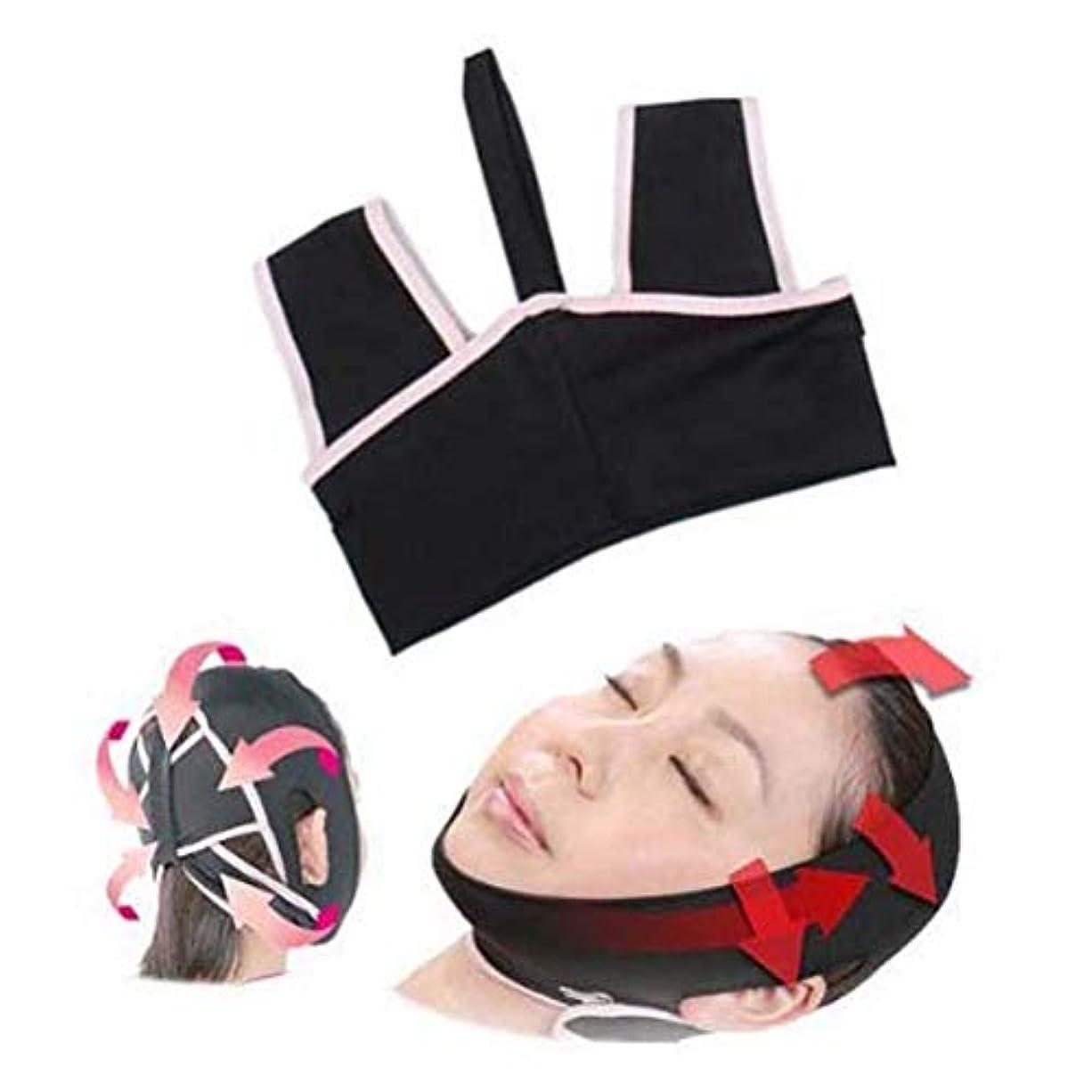 喉頭モニター干し草HUYYA Vライン頬、女性の顔を持ち上げるベルト しわ防止包帯 二重あごの減量顔,Black_Medium