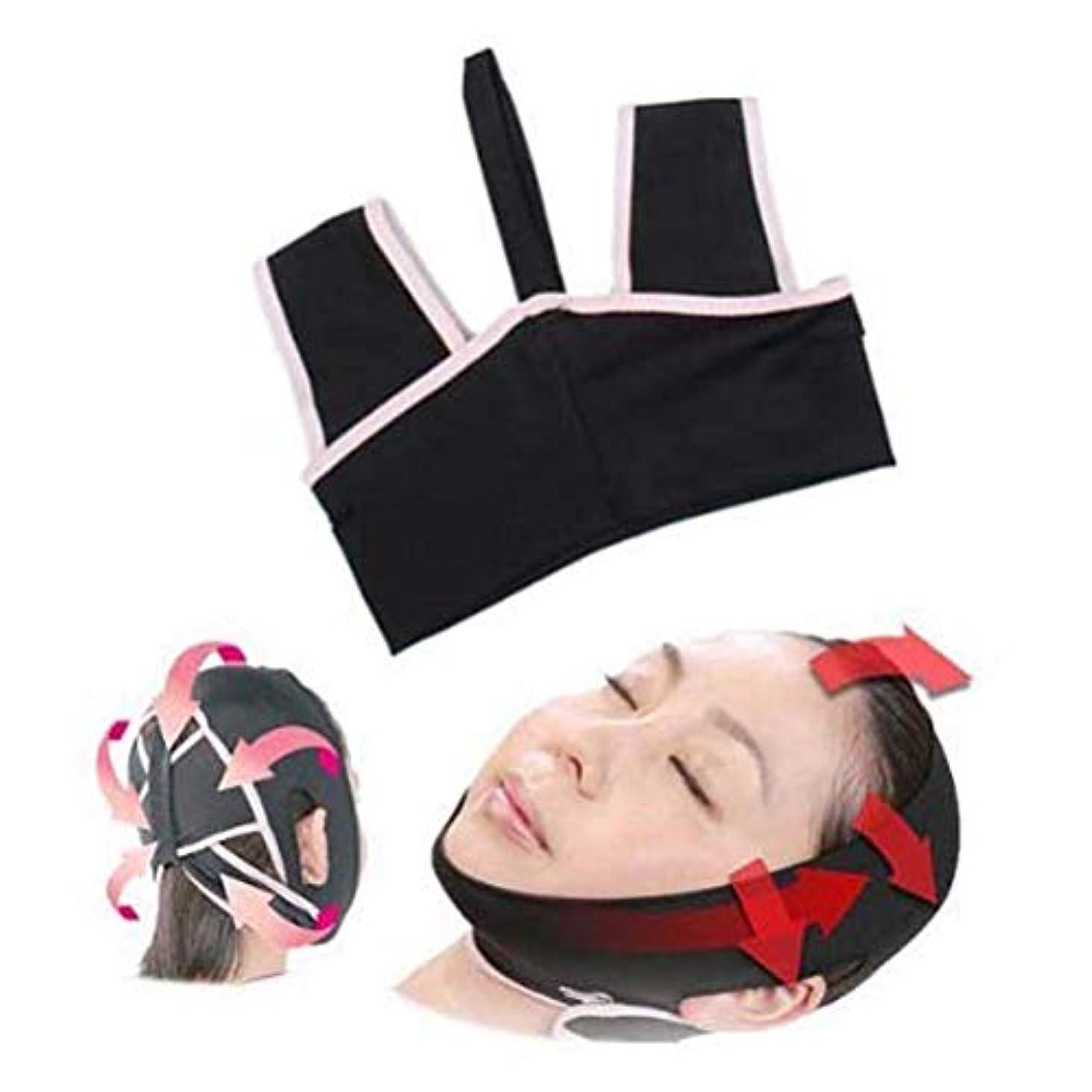 ハブマニュアル愛するHUYYA Vライン頬、女性の顔を持ち上げるベルト しわ防止包帯 二重あごの減量顔,Black_Medium