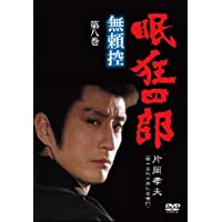 Amazon.co.jp: 飛鳥裕子: DVD
