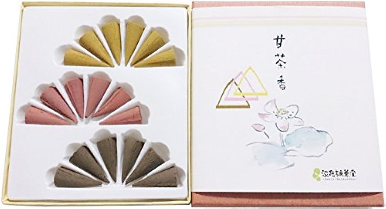 天の耕す温かい淡路梅薫堂のお香セット 詰め合わせ 柔和慈悲沈香甘茶香 円錐 18個入( コーンタイプ 各6個 ) 日本製 #50 gifts incense cones japanese