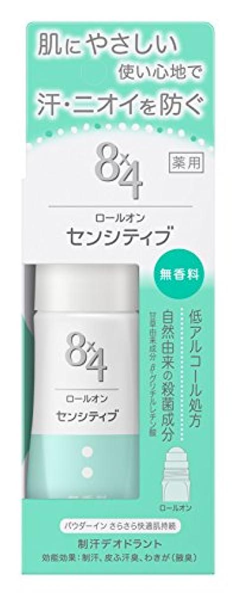 酸素便益演じる8x4ロールオン センシティブ 無香料