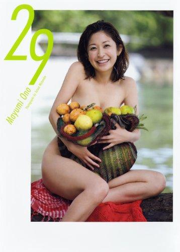 小野真弓写真集「29」
