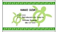 名刺100枚 HTM16 (名刺作成 名刺印刷 名刺プリント デザイン名刺 テンプレート おしゃれ 名刺ネットドットコム)