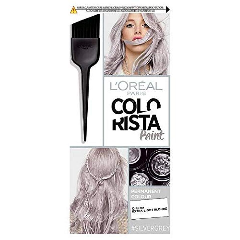 種をまくポインタ菊[Colorista] Colorista髪は10.1シルバーグレーペイント - Colorista Hair Paint 10.1 Silver Grey [並行輸入品]