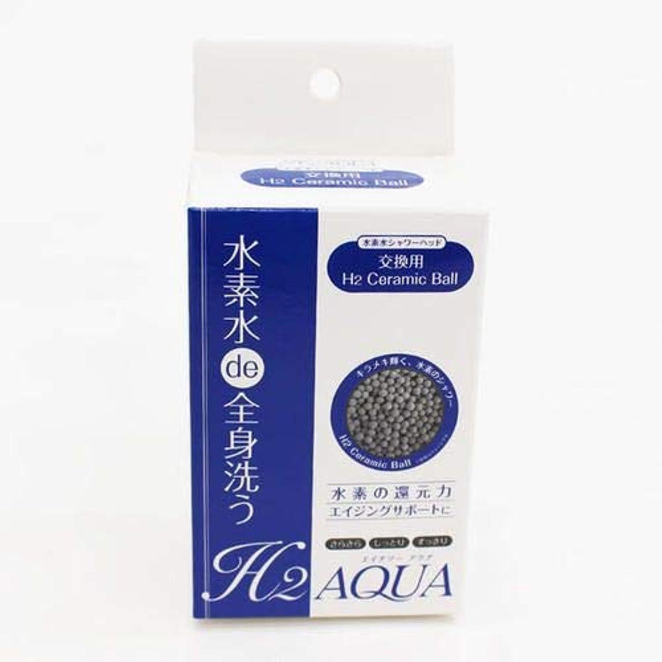 イル溶接プレビスサイト水素水シャワーヘッド 交換用 H2 Ceramic Ball