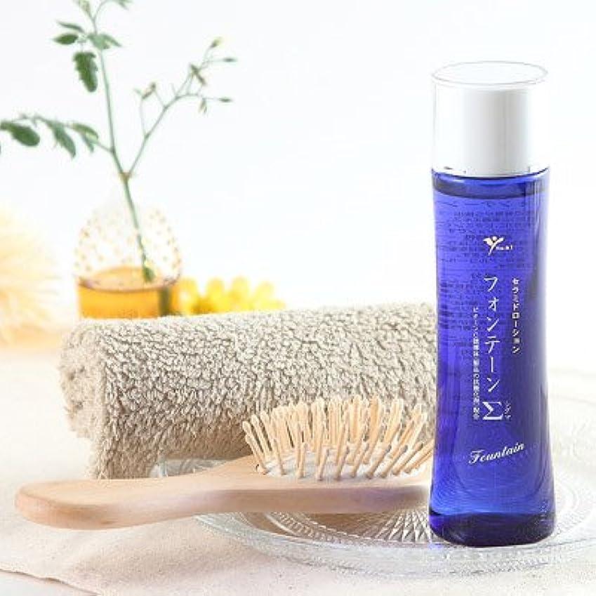 くそーラフ睡眠に対処する超低刺激の肌に優しい化粧水 セラミドローション フォンテーンシグマ