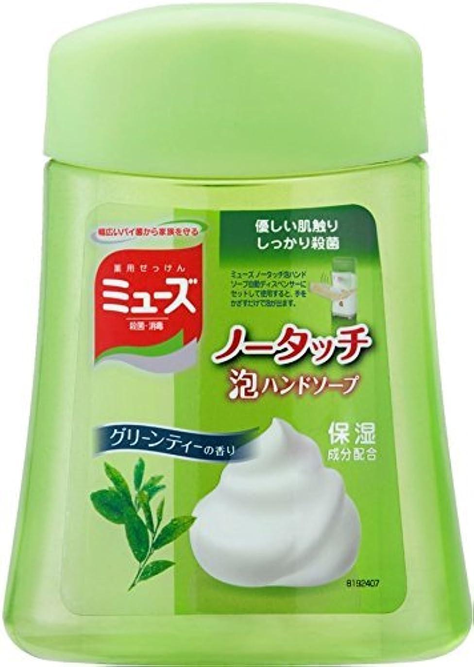 【アース製薬】ミューズノータッチ詰替 グリーンティー 250ml ×10個セット