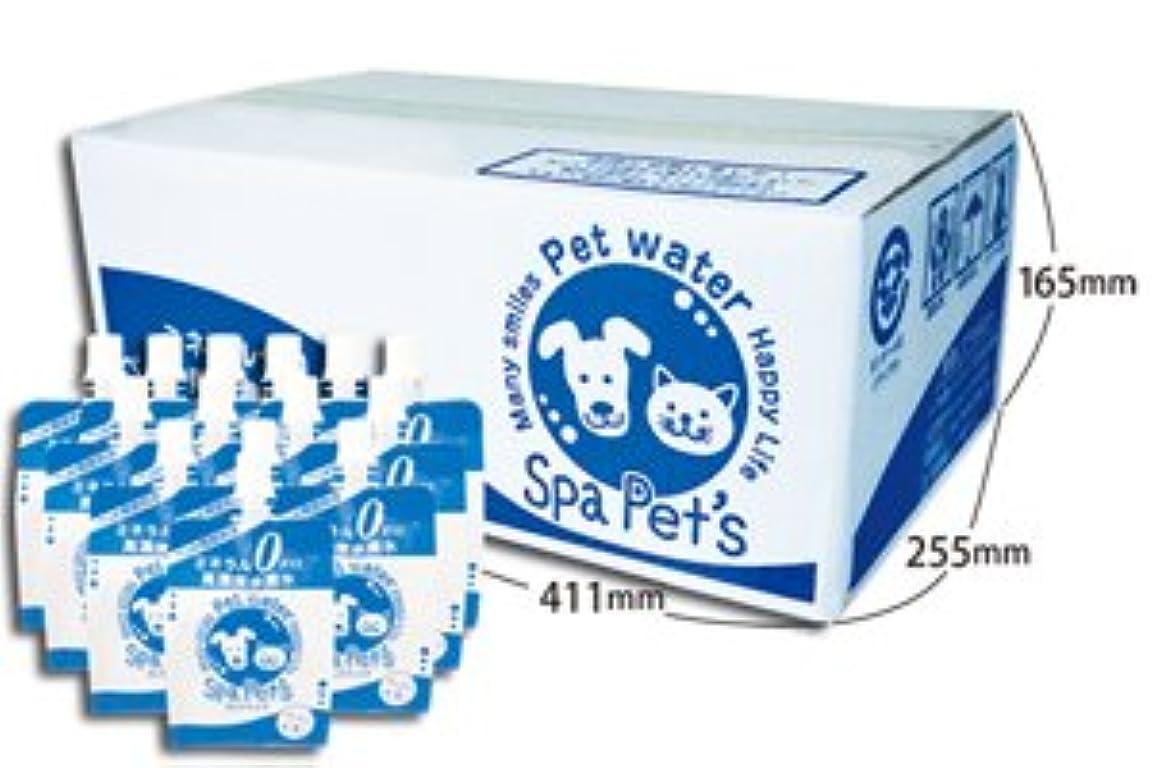 申込み財産楽なペット用高濃度水素水 スパペッツ30本入り (200ml×30本)
