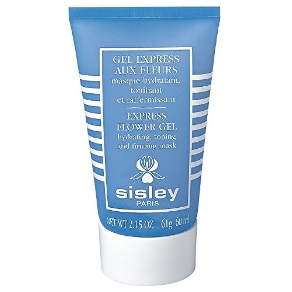 アマチュアほとんどの場合ライトニング[Sisley] シスレーエクスプレスフラワーゲル60ミリリットル - Sisley Express Flower Gel 60ml [並行輸入品]