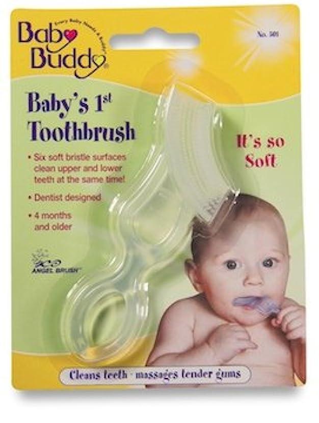 話ウェイトレスフィッティングBaby Buddy Baby's 1st Toothbrush 2ct (Clear)