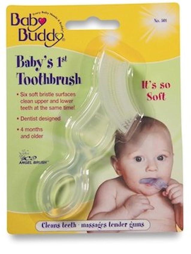 スツールボール保持Baby Buddy Baby's 1st Toothbrush 2ct (Clear)