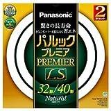 Panasonic パルックプレミアLS FCL3240ENWLS2Kの画像