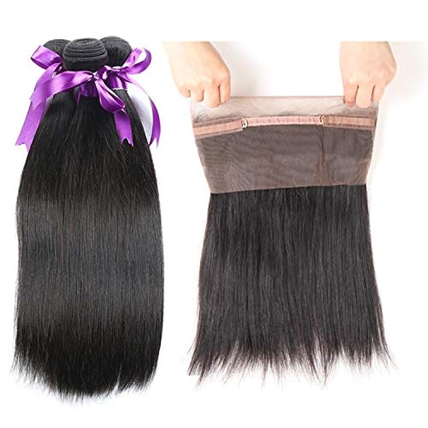 パニック処分したホップかつら ペルーのストレートボディーヘア360束前頭閉鎖3束人間の髪の毛の束閉鎖Non-Remy (Length : 22 24 26 Closure18)