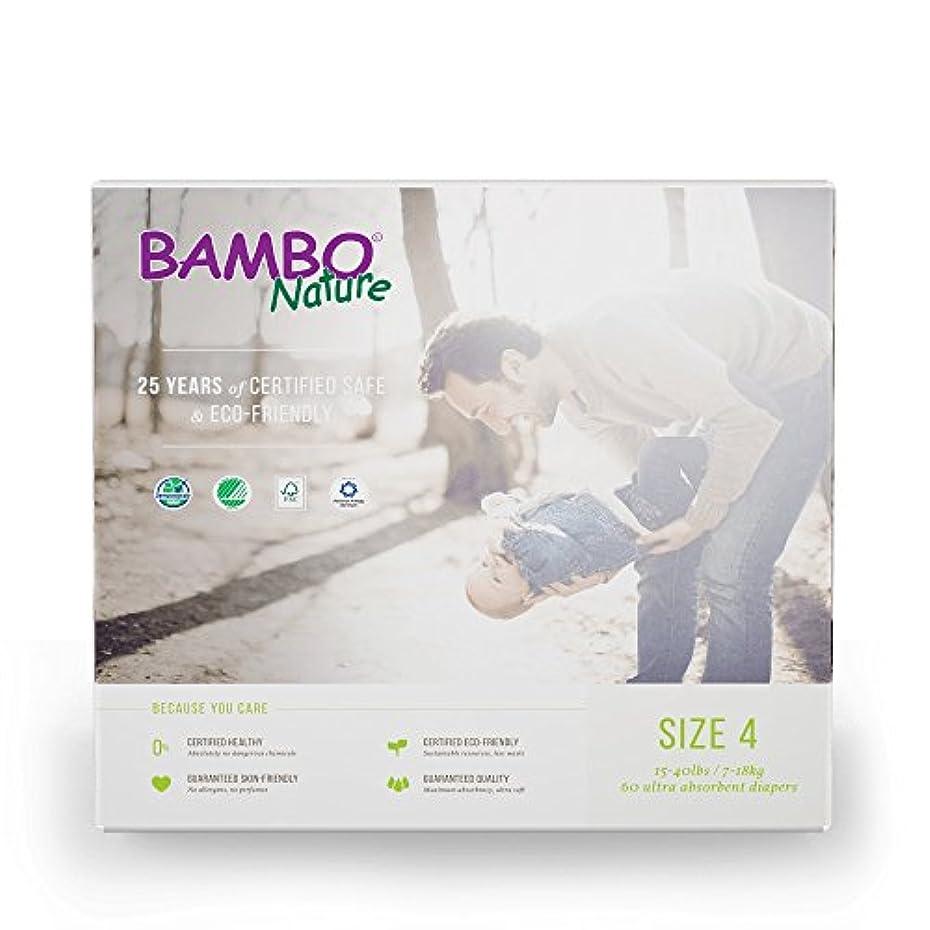 借りるオープナー切手Bambo Nature Premium Baby Diapers, Maxi, Size 4, 60 Count by Bambo Nature