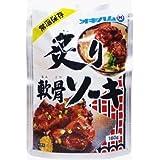 オキハム 炙り軟骨ソーキ160g×10P