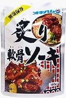 オキハム 炙り軟骨ソーキ160g×7P