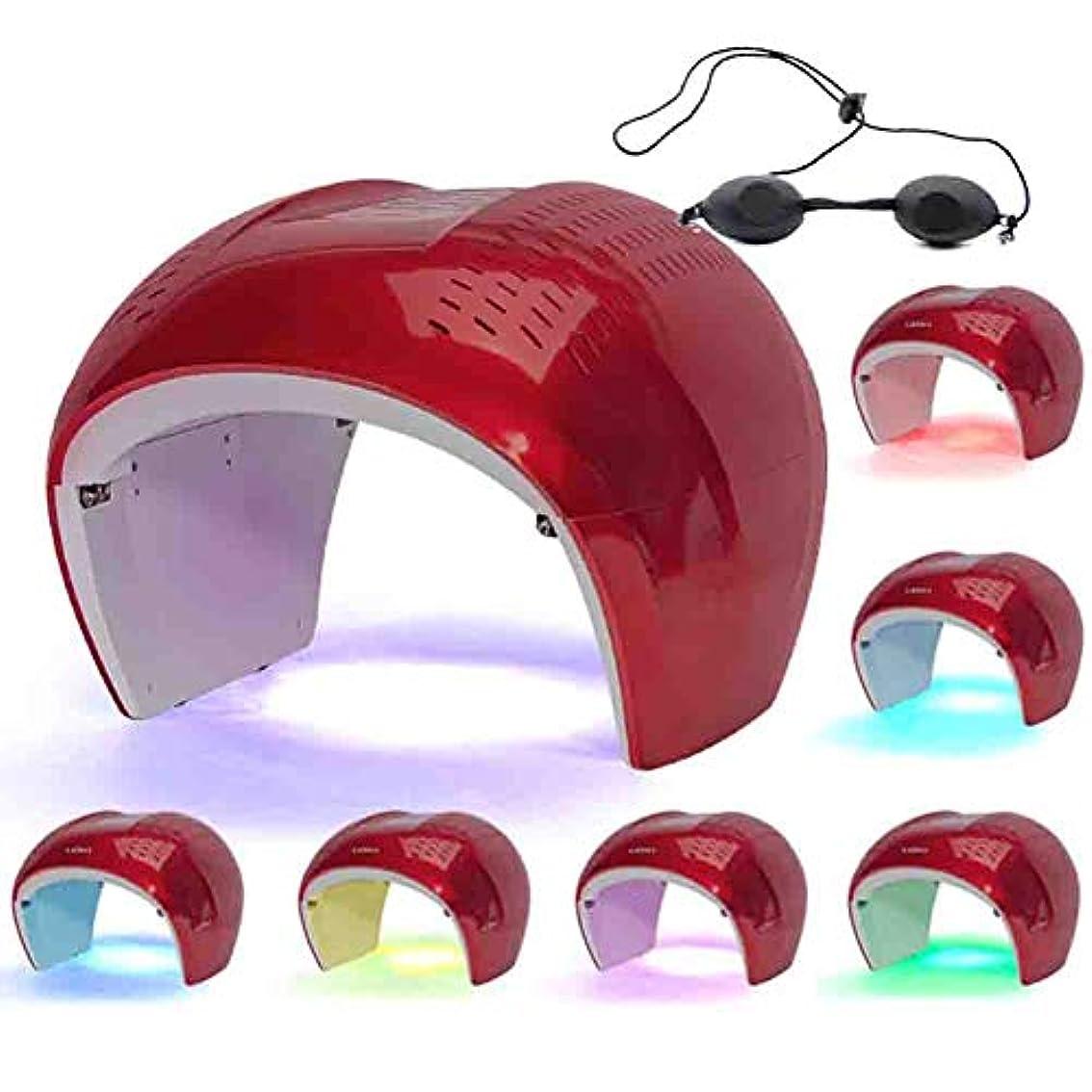実行する早熟キノコ折り畳み式のライトセラピーはホームサロン使用7色のためのマシンPDTにきびしわアンチエイジングフェイシャルケア美容トリートメントマスク