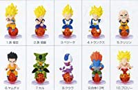 ドラゴンボールZ キャラプッチ 集う超戦士編 ノーマル 全10種セット