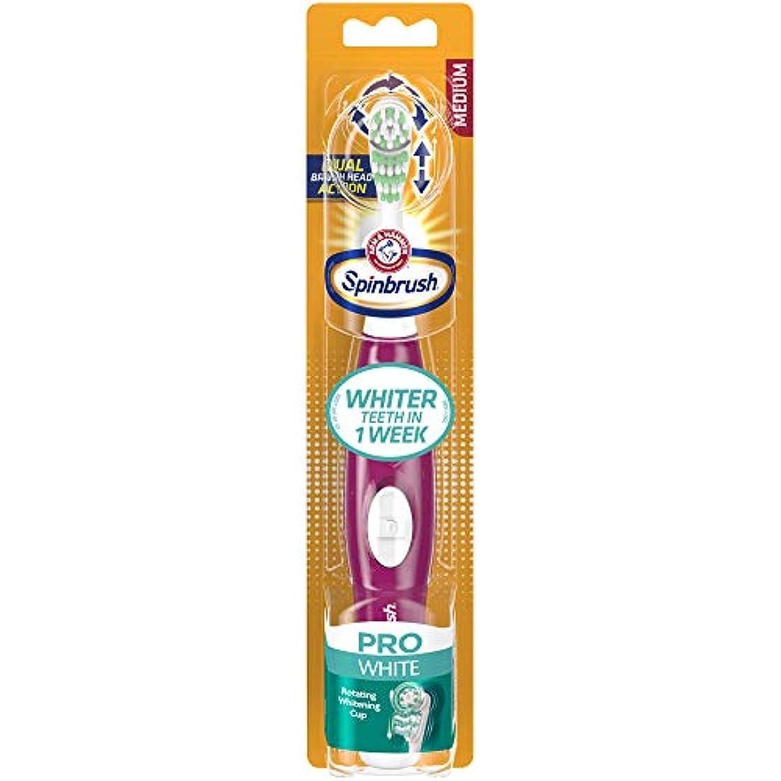 霧ピボット寛容Spinbrush プロシリーズウルトラホワイト歯ブラシ、中1 Eaは 中