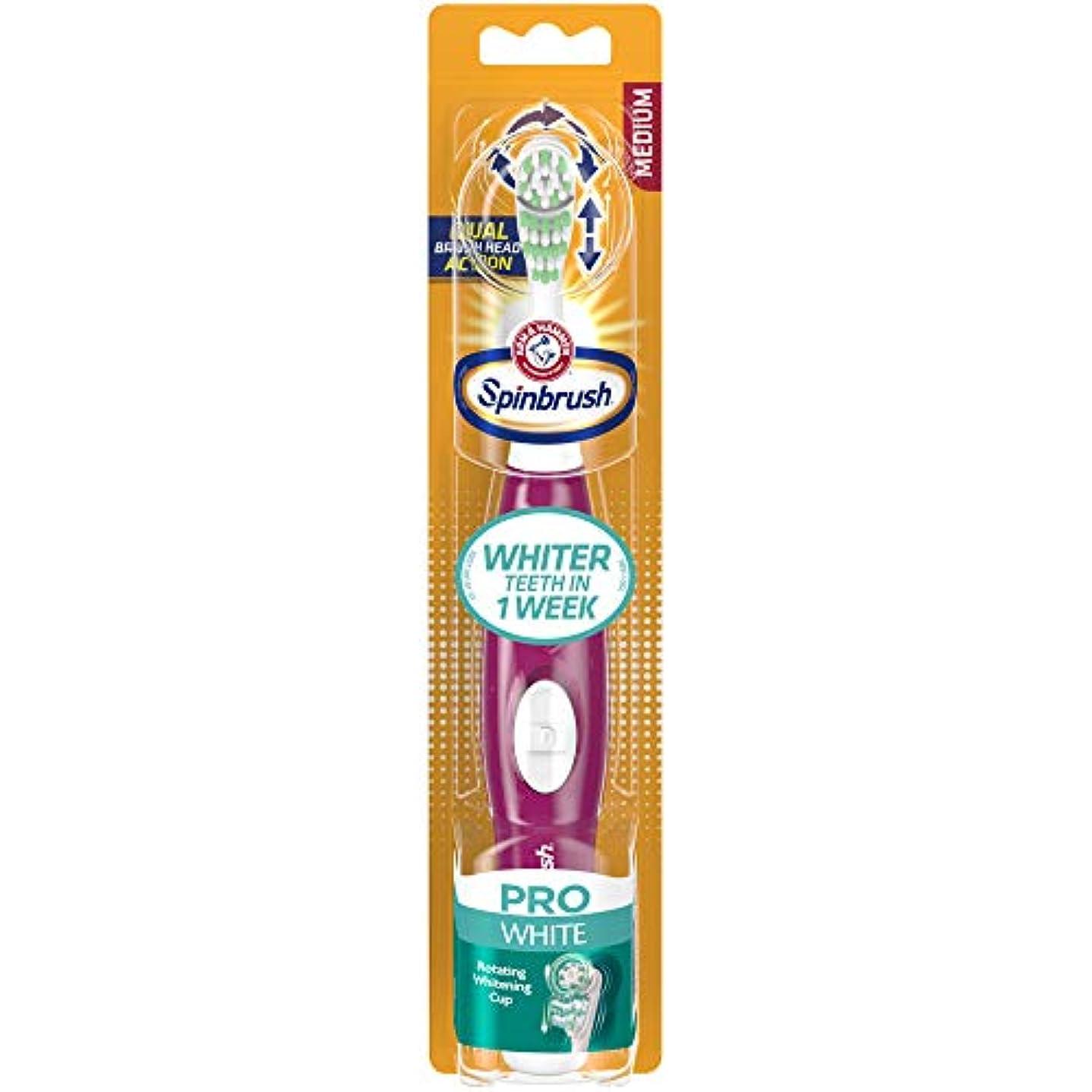 規範退化する貢献するSpinbrush プロシリーズウルトラホワイト歯ブラシ、中1 Eaは 中