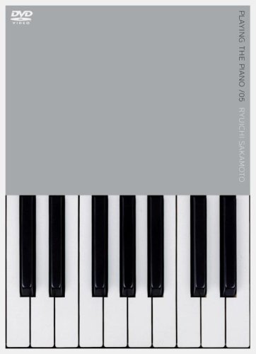 PLAYING THE PIANO/05 [DVD]の詳細を見る