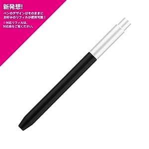ボールペン リフィルアダプター SH-01 ( シェーファー SHEAFFER ボールペン リフィル 対応モデル)