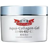 ドクターシーラボ 薬用アクアコラーゲン ゲル 美白 EX N 200g