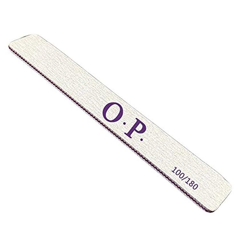 磁気ワイプ頻繁に25個のプロフェッショナルネイルファイルネイルファイルウォッシャブル両面エメリーボード
