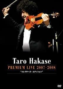 葉加瀬太郎 PREMIUM LIVE 2007~2008 コレクターズ・エディション [DVD]