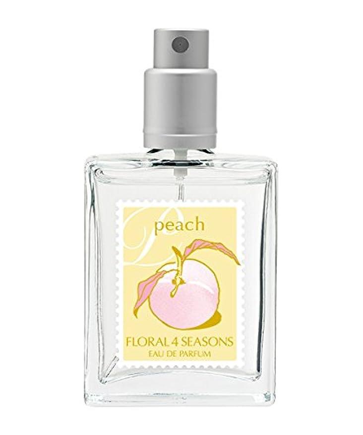 拒絶する感謝するなので武蔵野ワークスの香水「ピーチ(桃)」(EDP/25mL)