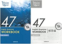 Vision Quest English Grammar 47 WORKBOOK