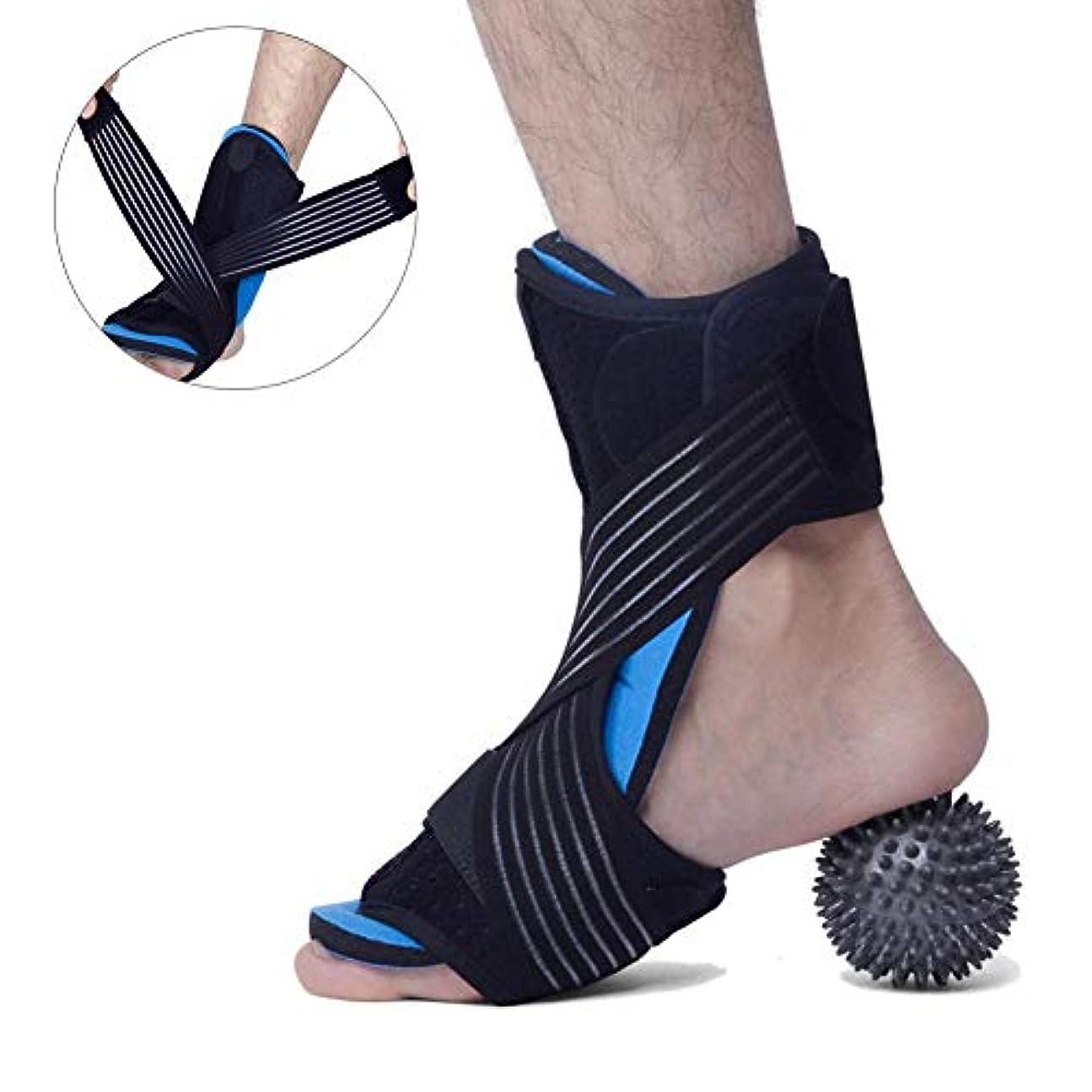 Brill(ブリーオ) マッサージ ボール 付き 調節 可能 な 足首 サポート スタビライザー 足底 筋 膜 炎 ナイト スプリント 足 装具 サポート 足底 筋 膜 炎 の 効果 の な 緩和 痛み 足底 筋 膜 炎