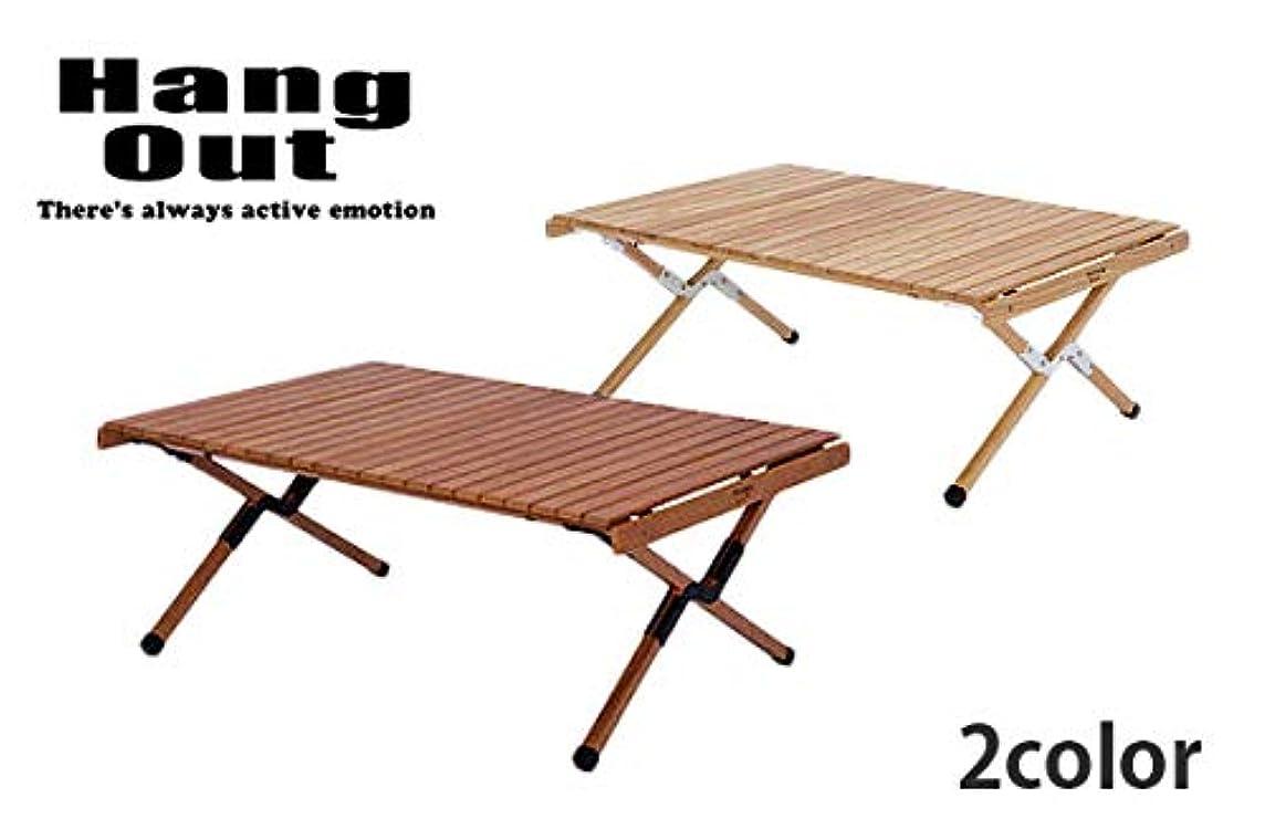 穏やかな美しいどうやらHangOut(ハングアウト) アペロ ウッド テーブル (高さ:400) 収納 コンパクト 持ち運び カンタン 分解 組み立て アウトドア キャンプ グッズ APR-H400