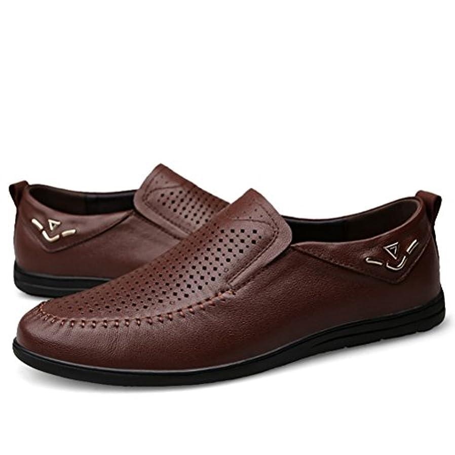 直接引き潮安定しました[star e business]スリッポン メンズ 履きやすい 25cm 褐色 紳士靴