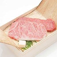 近江牛ギフト 赤身&サーロインステーキ 木箱入 (4枚入合計800g)