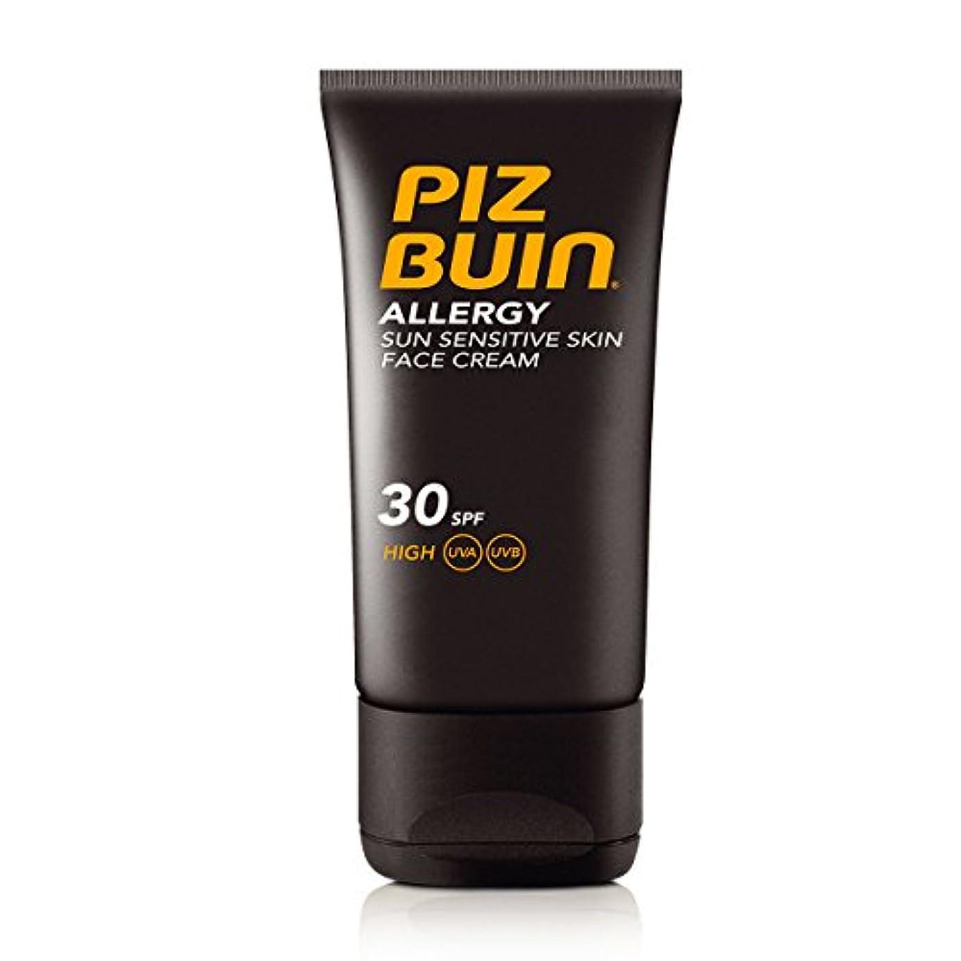 砲撃発掘する液体Piz Buin Allergy Sensitive Face Spf 30 50ml [並行輸入品]