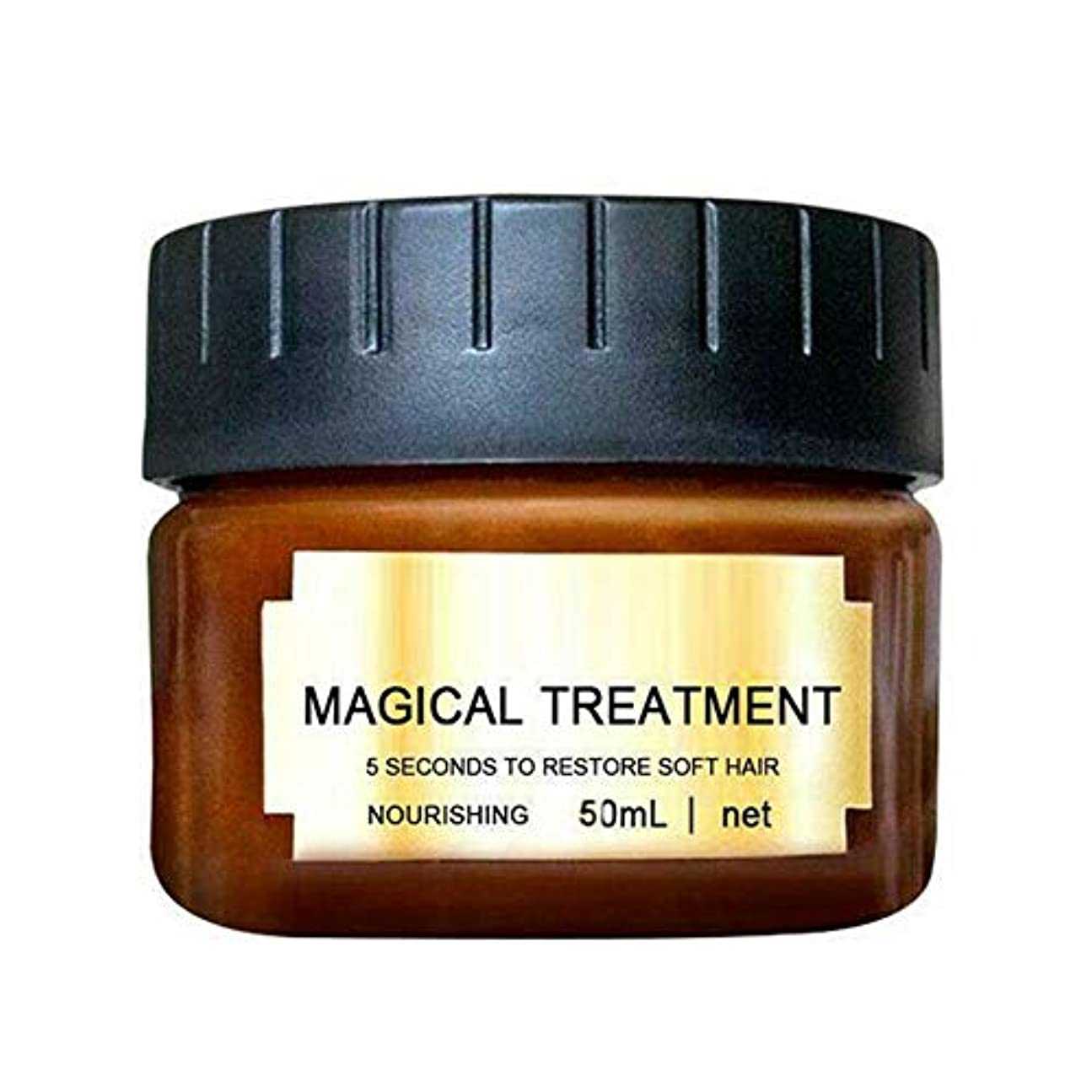 表向きキノコ洋服MAYouth 多機能のヘアマスクコンディショナー 毛の根の処置は損傷の毛の頭皮の処置を修理します