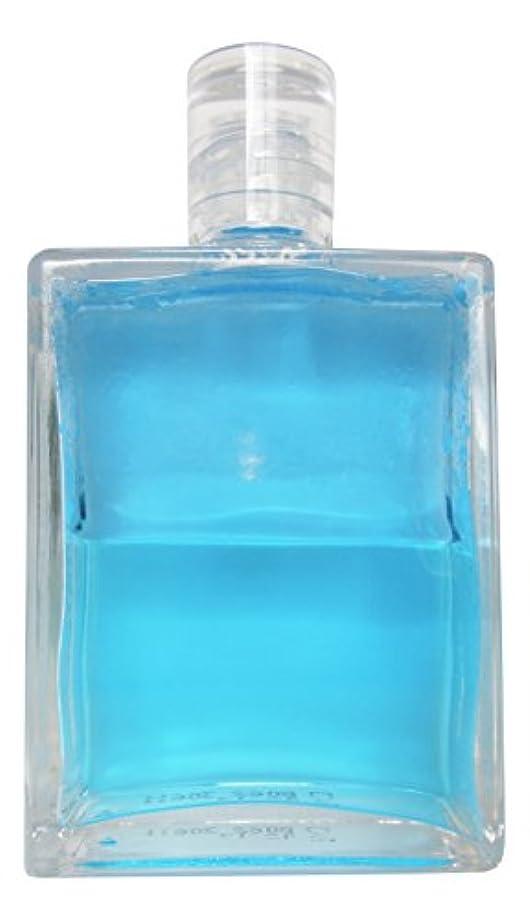 ゴシップ蒸品B62マハコハン オーラーソーマ イクイリブリアムボトル