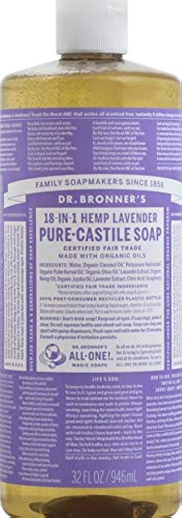 寄生虫個人肩をすくめるDr.Bronner's(ドクターブロナー) ドクターブローナー マジックソープ 液体 ラベンダー 944ml