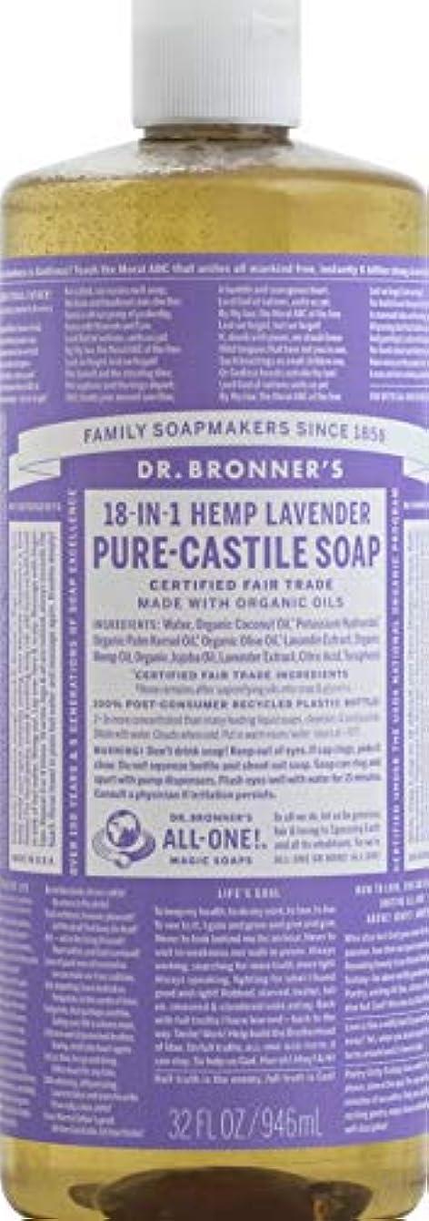 慢性的請願者囚人Dr.Bronner's(ドクターブロナー) ドクターブローナー マジックソープ 液体 ラベンダー 944ml