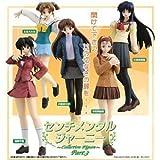 センチメンタルジャーニー コレクションフィギュア Part.3 BOX