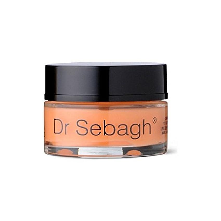 申し立て改修連隊深いピーリングマスク50ミリリットル x2 - Dr Sebagh Deep Exfoliating Mask 50Ml (Pack of 2) [並行輸入品]