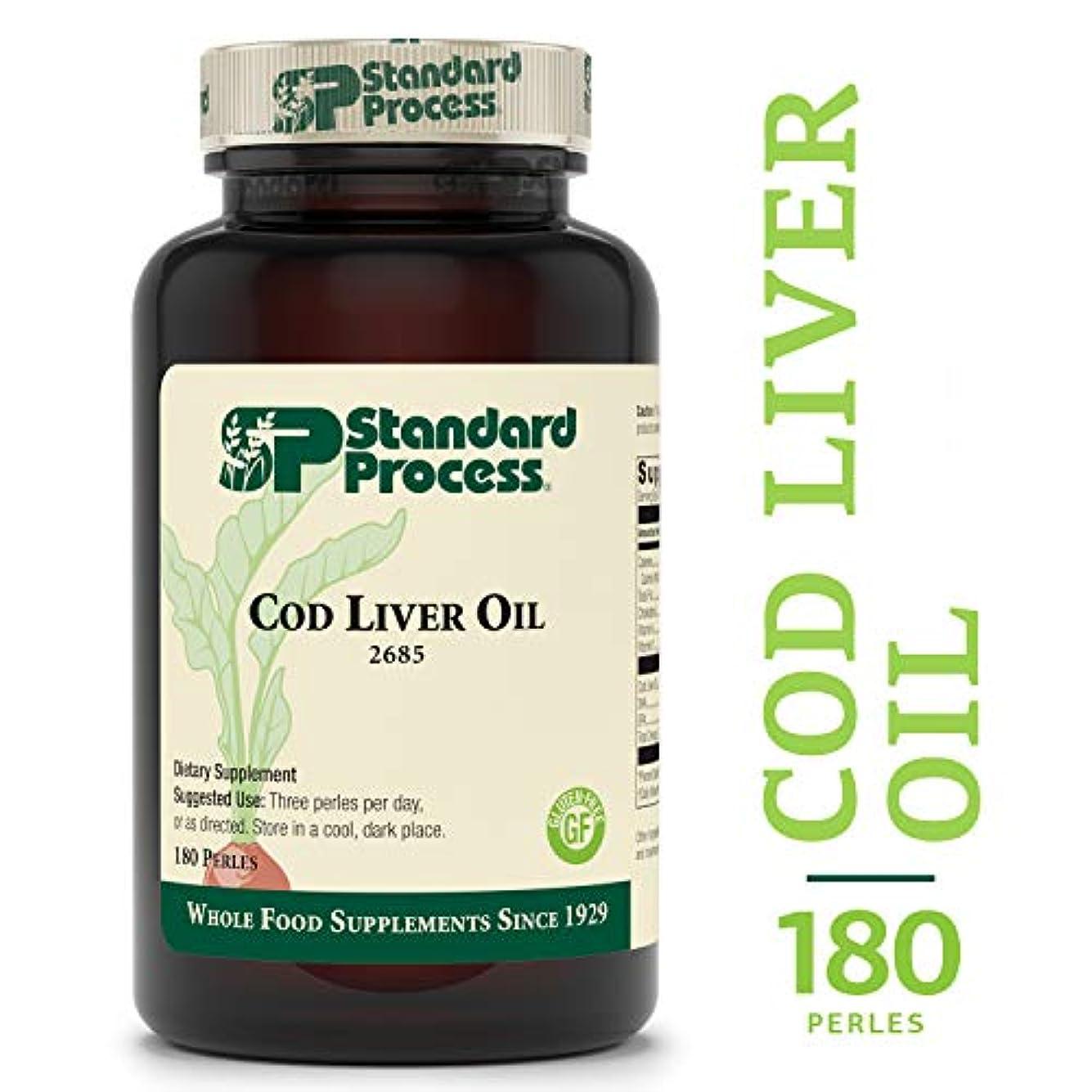 市の中心部原始的なランデブーCod Liver Oil 180タブレット