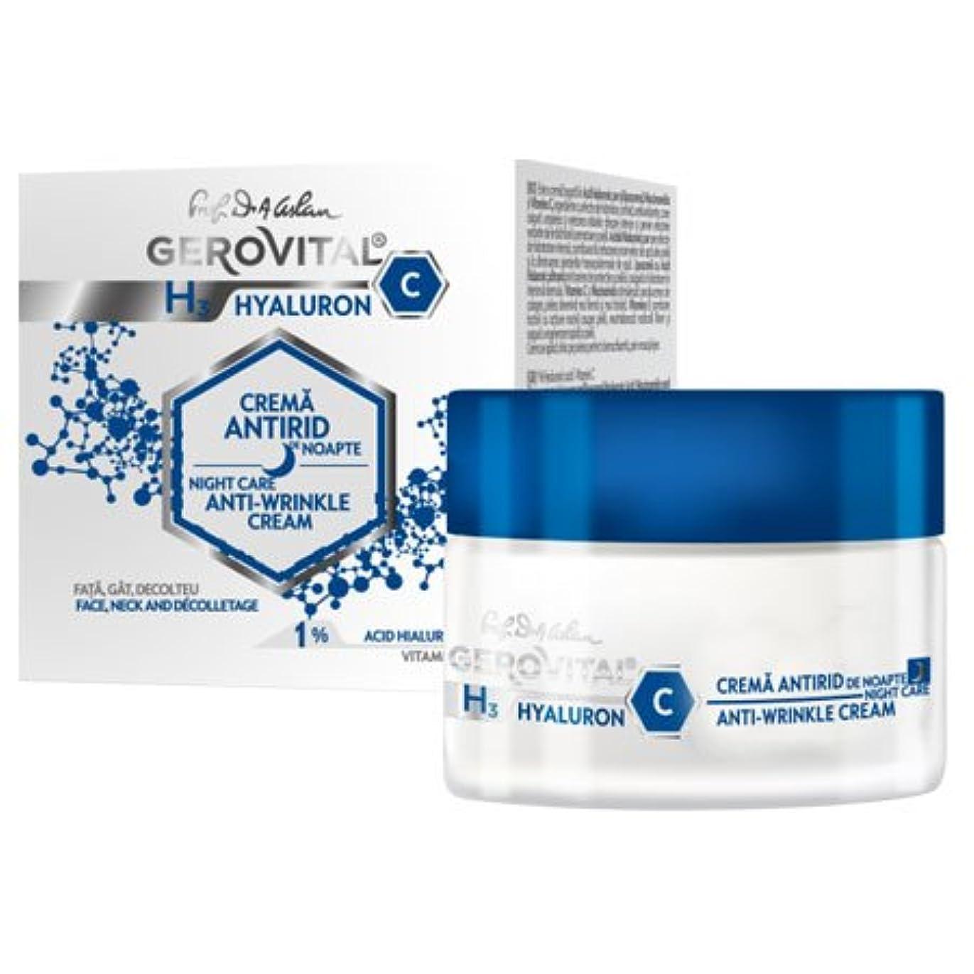 疾患解決するほめるジェロビタール H3 ヒアルロンC ナイトケア アンチリンクルクリーム (1%) 50 ml / 1.69 fl.oz. [海外直送] [並行輸入品]