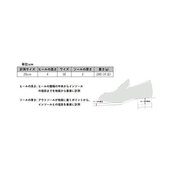 [ジェーシーエム] JCM コックシューズ ス...の紹介画像6
