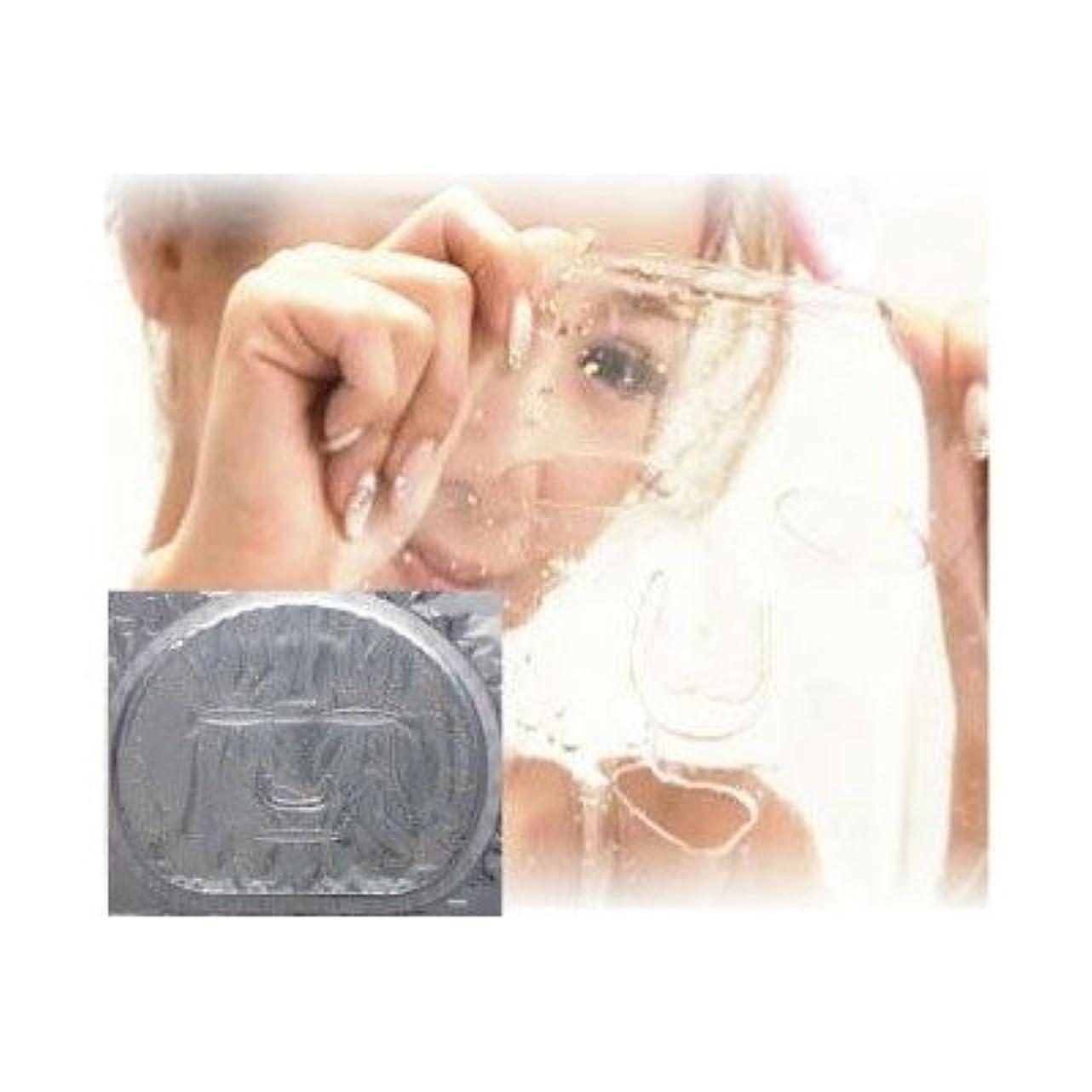 鉱石フロント覆す桃華絵里プロデュース イオ ファイシャルマスク